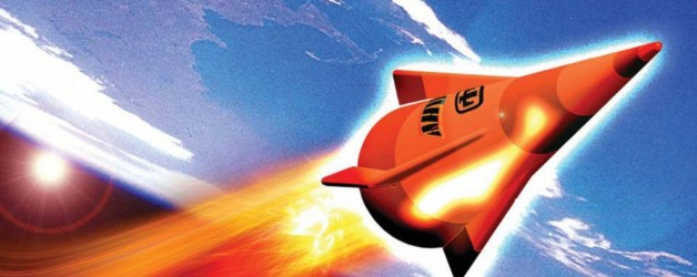 Army Sets 2023 Hypersonic Flight Test; Strategic Cannon Advances