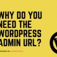 How to Find the WordPress Admin Url and Login to WordPress?