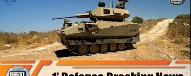 Israel unveils armored vehicle fitted new combats systems part of the Carmel tank program