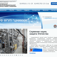 Russian Government-owned research institute linked to Triton attacks