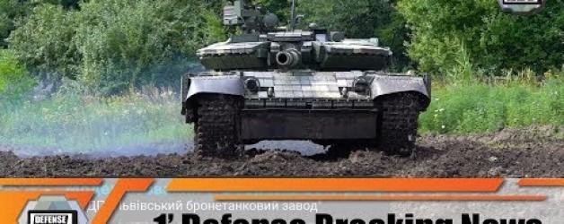 Ukraine Lviv Armored Plant modernizes Ukrainian T-64 MBT upgrade modernization Main Battle Tank