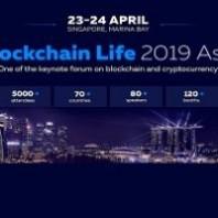 Singapore Hosts the Worldwide Crypto Forum – Blockchain Life 2019